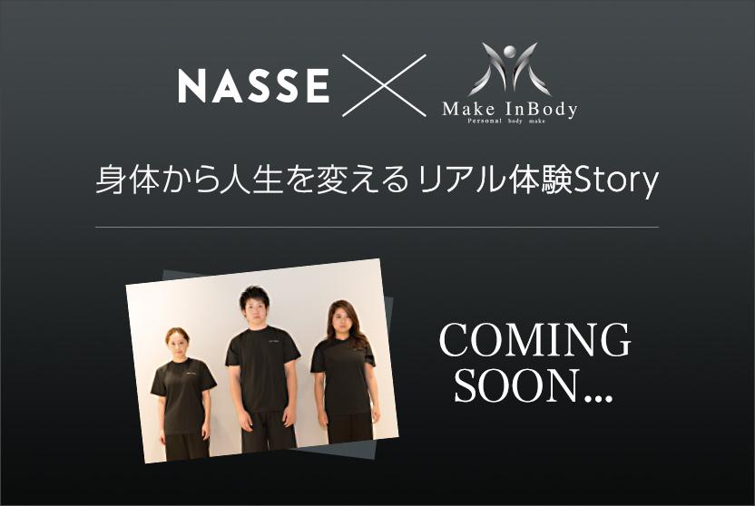 NASSE ✕ Male InBody